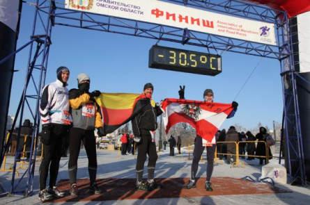 Siberian Ice Marathon 2011