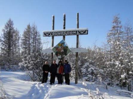 Unsere erste begeisterte Gruppe am Kältepol