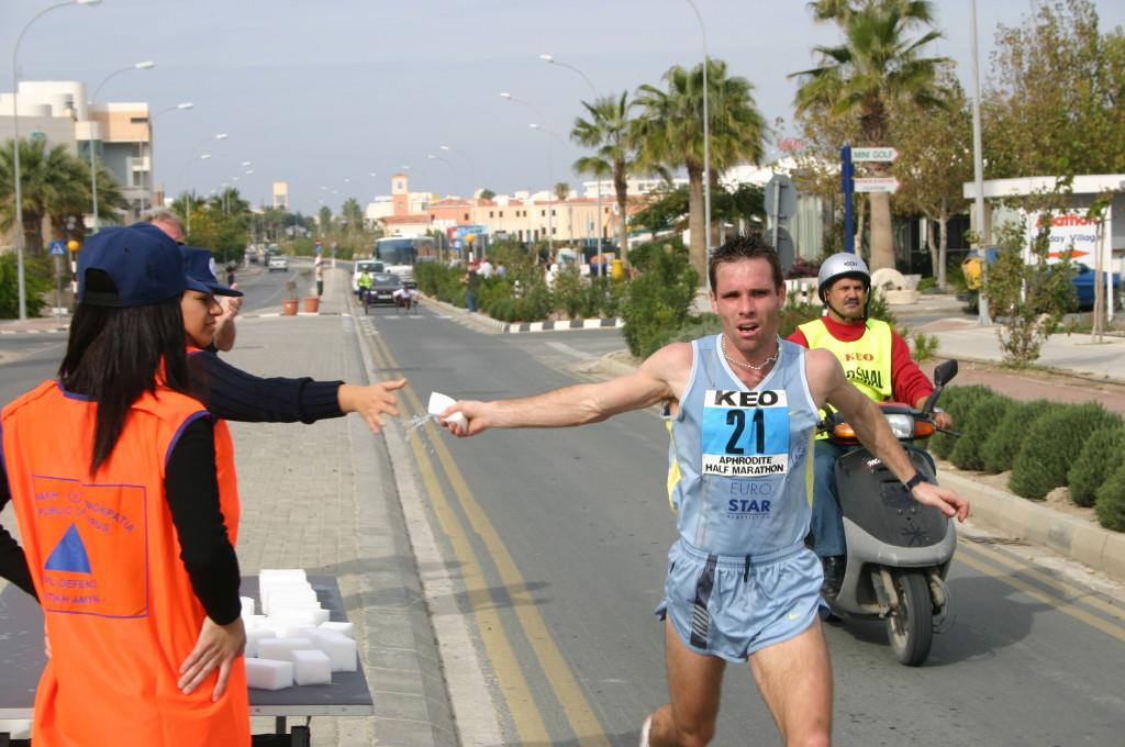 Aphrodite Halbmarathon