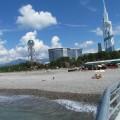 Batumi: Gönnen Sie sich ein Bad im Schwarzen Meer!