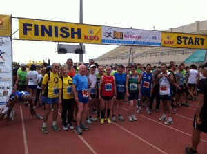Geroskipou-Stadion: Start und Ziel des Aphrodite-Halbmarathons
