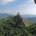 Wanderung auf einem ruhigen Abschnitt der Chinesischen Mauer.