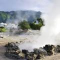 Fumarolen auf São Miguel zeugen von der vulkanischen Aktivität