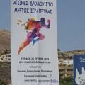 Ende Juni 2016 fand in Mirtos der erste offizielle Lauf-Wettbewerb statt - eine Sensation....