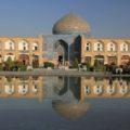 Irans Schönheit entdecken