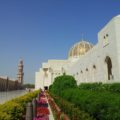 Sultan Quaboos Moschee in Maskat