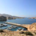 Küstenlandschaft bei Maskat