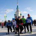 """Ready für den """"Eislauf"""" am Tag der Russischen Weihnacht"""