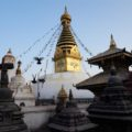 Swayambunath (Kathmandu)