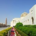 Sultan Qaboos Moschee in Maskat