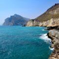 Steilklippen im Oman